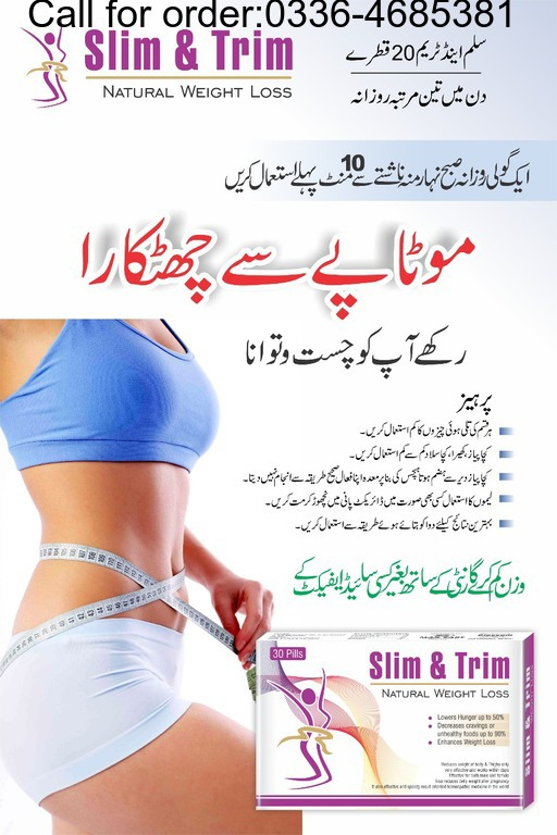 Slim-trim-Weight-Loss Pills