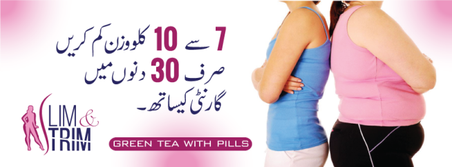 /weight-loss-medicines